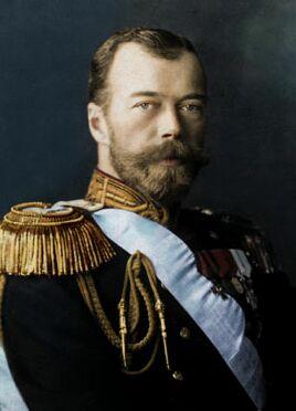 Franck ABED Nicolas II Russie.jpg